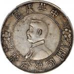 孙中山像开国纪念壹圆军阀版 NGC XF-Details Scratches  CHINA. Dollar, ND (1927).