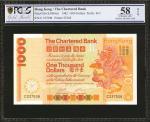1982年香港渣打银行一仟圆。