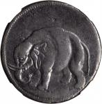 Undated (ca. 1694) London Elephant Token. Hodder 2-B, W-12040. GOD PRESERVE LONDON. Thick Planchet.