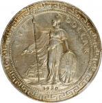 1930-B年英国贸易银元站洋壹圆银币。孟买铸币厂。 GREAT BRITAIN. Trade Dollar, 1930-B. Bombay Mint. PCGS MS-62.