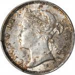 1880-H年20分 STRAITS SETTLEMENTS. 20 Cents, 1880-H. Heaton Mint. Victoria. PCGS AU-55 Gold Shield.