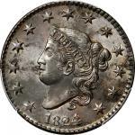1824/2 Matron Head Cent. N-1. Rarity-1. MS-63 BN (PCGS). CAC.