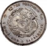 湖北省造光绪元宝七钱二分普通 PCGS VF Details  Hupeh Province, silver $1, Guangxu Yuan Bao