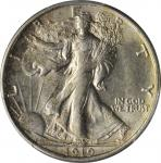 1919 Walking Liberty Half Dollar. AU-58 (PCGS).