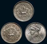 银币一组三枚 美品至极美品