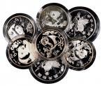 1993年至1997年熊猫纪念银币五枚,均为面值5元,重量1/2盎司,成色99.9%;另1997年吉祥物麒麟纪念银币5元、10元各一枚,5元重20克,10元重1盎司,成色均为99.9%,完全未使用品