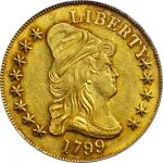1799 Capped Bust Right Eagle. BD-8, Taraszka-20. Rarity-5. Small Obverse Stars. MS-61 (PCGS). CAC.