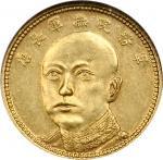 CHINA. Yunnan. 10 Dollars, ND (ca. 1919).