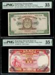 香港100元一组3枚,包括1961-70年渣打银行(无日期)、1974年有利银行及1983年汇丰银行,编号Y/M 1773192、B057453 及XU 873223,分别PMG 35, 35EPQ