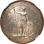 1929/1-B英国贸易银元,骑版,NGC MS62,#5719711-011