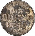 1896 Bryan Dime. Silvered Type Metal. 43 mm. 38.2 grams. Schornstein-344, Zerbe-45. Choice Very Fine