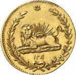 LE MONDE ARABE IRAN  qAJAR DYNASTY Nasir alDin Shah, AH 12641313 (18481896)