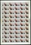 1975年T9女教师新票50枚全张1套,颜色鲜豔,边纸完整,原胶,上中品