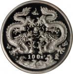 1988年戊辰(龙)年生肖纪念铂币1盎司 NGC PF 68