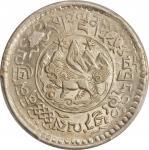 西藏桑松果木五钱狮子 PCGS MS 64