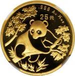 CHINA. 25 Yuan, 1992. Panda Series. NGC MS-70.