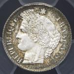 FRANCE 2nd Rep 第二共和政(1848~51) 20Centimes 1850A PCGS-MS64 UNC+