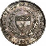 COLOMBIA. 1848/7 pattern 2 Reales. Popayán mint. Restrepo P36. Silver. SP-63 (PCGS).