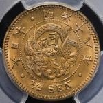 日本 半銭铜货 Copper 1/2Sen 明治18年(1885) PCGS-MS65RD UNC~FDC