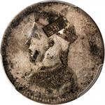 四川卢比银币一组。