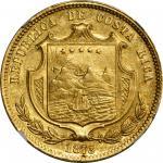 1873年哥斯达黎加20比索 NGC MS 61 COSTA RICA 20 Pesos