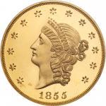 1855Kellogg50美金金币 PCGS Proof 67 1855 $50 Kellogg Restrike