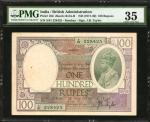 INDIA. British Administration. 100 Rupees, ND (1917-30). P-10d. PMG Choice Very Fine 35.