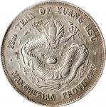 东三省造光绪元宝七钱二分 PCGS XF Details CHINA. Manchurian Provinces. 7 Mace 2 Candareens (Dollar), Year 33 (190