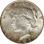 1923-S Peace Silver Dollar. MS-63 (PCGS).