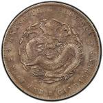 广东省造光绪元宝七钱二分普通 PCGS VF Details KWANGTUNG: Kuang Hsu, 1875-1908, AR dollar