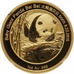 2016年熊猫史密森学会1盎司纪念章 NGC PF 69