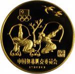 1980年第十三届冬奥会纪念铜币等一组8枚 PCGS