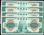 Central Bank of China,a lot of four 20 yuan, 1945(1948), consecutive serial number VA620284-7,green