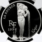 FRANCE 5th Rep 第五共和政(1958~) 10Francs(1.5Euro) 1996 NGC-PF68 Ultra Cameo Proof