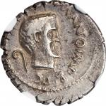 MARC ANTONY & DIVUS JULIUS CAESAR. AR Denarius (3.62 gms), Military mint traveling with Antony in Ci