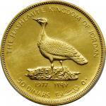 1977年约旦50第纳尔金币。兰特里森特造币厂。JORDAN. 50 Dinars, AH 1397//1977. Llantrisant (British Royal) Mint. PCGS MS-
