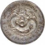 湖北省造光绪元宝三钱六分 PCGS XF Details CHINA. Hupeh. 3 Mace 6 Candareens (50 Cents), ND (1895-1905).