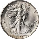 1918 Walking Liberty Half Dollar. MS-64 (PCGS).
