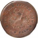 福建省造中华元宝十文 PCGS AU 55  CHINA. Fukien. 10 Cash, ND (1912).