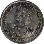 RUSSIA. Ruble, 1720-OK (Cyrillic date: ≠AΨK). Kadashevsky (Moscow) Mint. Peter I (The Great). PCGS A