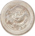 新疆饷银五钱银币。 CHINA. Sinkiang. 5 Mace (Miscals), ND (1905). PCGS EF-40.