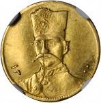 IRAN. 1/2 Toman, AH 1300 (1883). NGC AU Details--Bent.