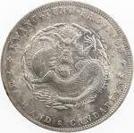 广东省造光绪元宝七钱二分普通 极美 KWANGTUNG: Kuang Hsu, 1875-1908, AR dollar, ND (1890-1908)