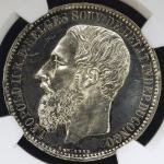 CONGO Belgian Congo ベ儿ギー领コンゴ 5Francs 1887  NGC-PF63 Proof UNC