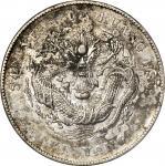 清代银币一组6枚 优美