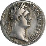 DOMITIAN, A.D. 81-96. AR Denarius, Rome Mint, A.D. 90. ANACS VF 35.