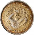 北洋造光绪24年壹圆 PCGS XF Details CHINA. Chihli (Pei Yang). 7 Mace 2 Candareens (Dollar), Year 24 (1898).