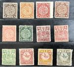 1898大清蟠龙,有浮水印,12全,新带原胶,50分背薄