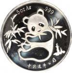 1986年美国钱币协会第95届年会纪念银章5盎司 近未流通