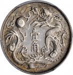 宣统三年大清银币壹角 PCGS XF Details CHINA. 10 Cents, Year 3 (1911). Tientsin Mint.